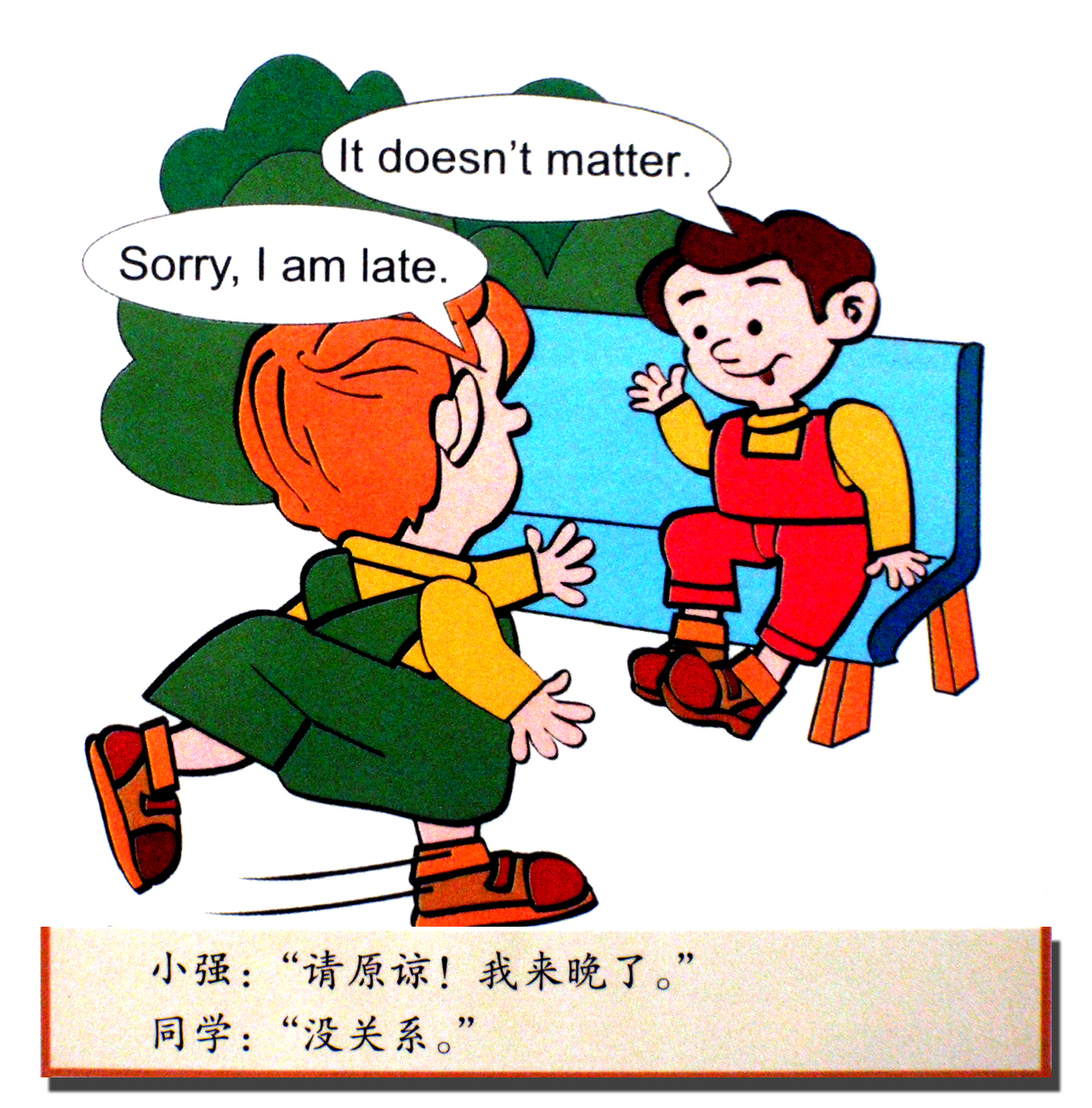Sorry: Chinese Polite Expressions